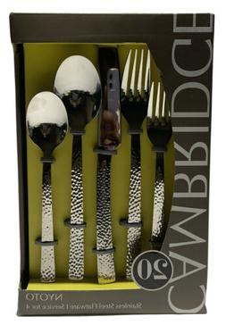 Cambridge Silversmiths Nyoto Hammered 20-Piece Flatware Set