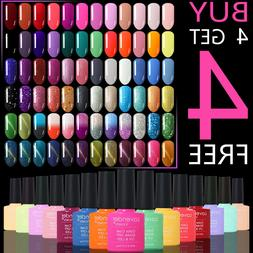 Soak off Color Gel Nail Polish 110 Colours Base Top Coat 8ml